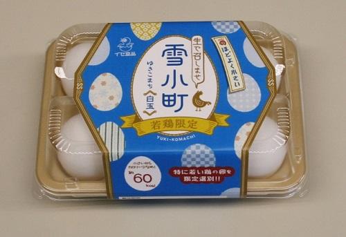 yukikomachi01.jpg