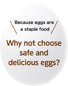 Egg is a staple food Why not choose safe and delicious eggs?