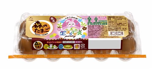 2016森のたまごRD10-イースター最終.jpg